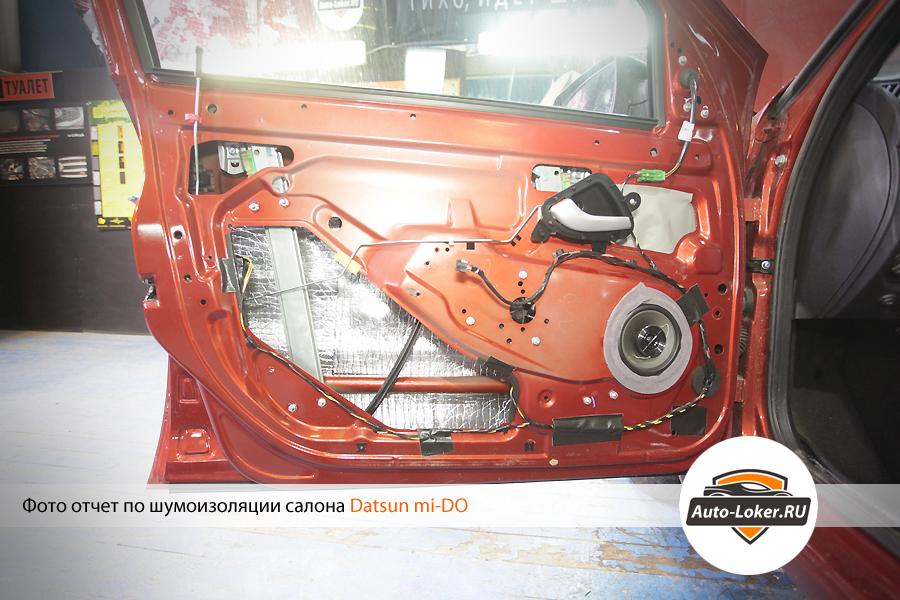 Фото отчет по шумоизоляции Datsun Mi-Do