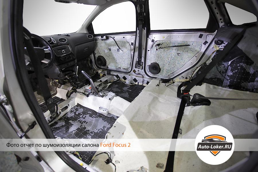 Шумоизоляция на форд фокус 2 своими руками видео