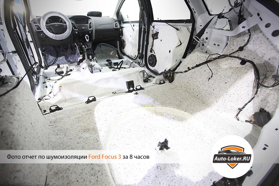 Проклеить форд фокус 3 своими руками - Dubrava-don.ru