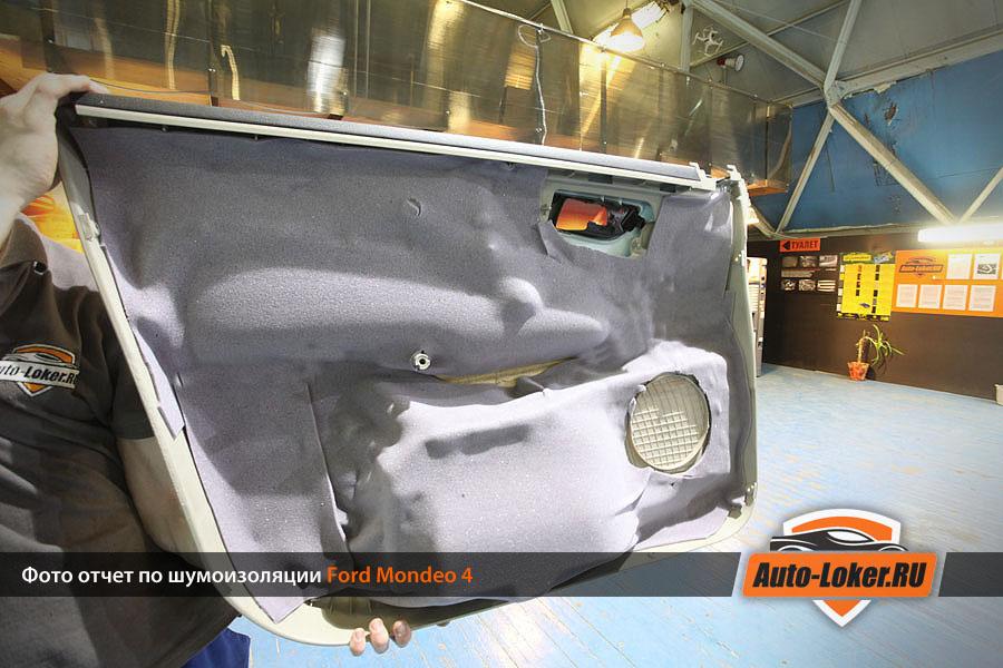 Форд арки фокус автомобиля шумоизоляция