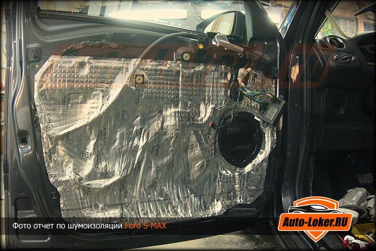 Шумоизоляция автомобиля купить в москве от производителя