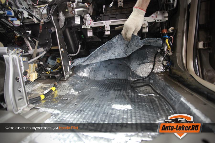 Алюминиевым теплоизоляция наружная с