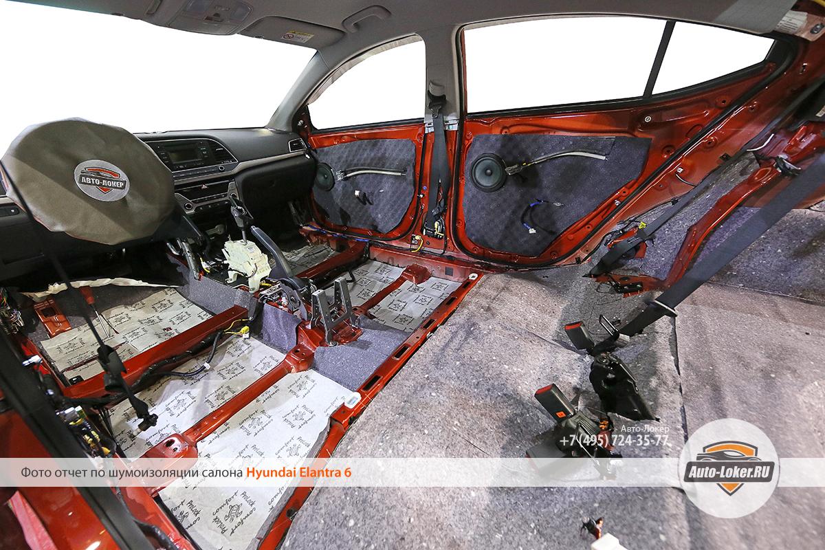Шумоизоляция Hyundai Elantra 6