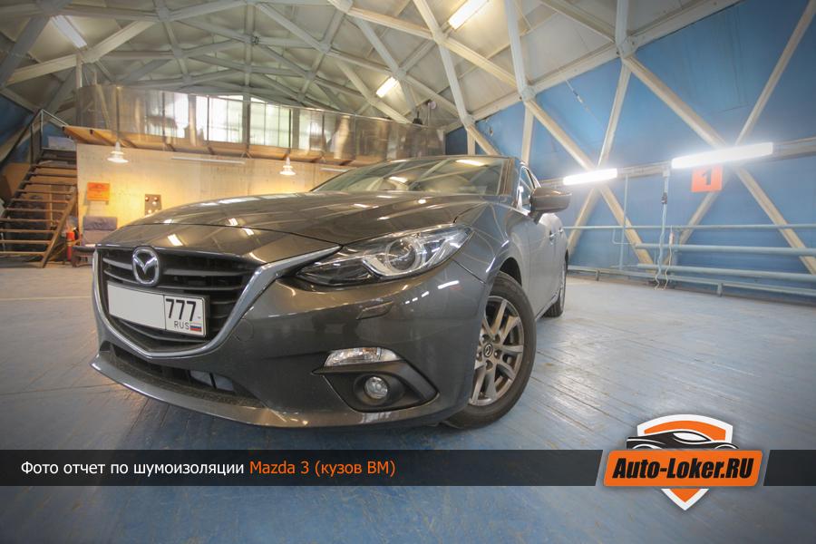 Шумоизоляция капота Mazda 3