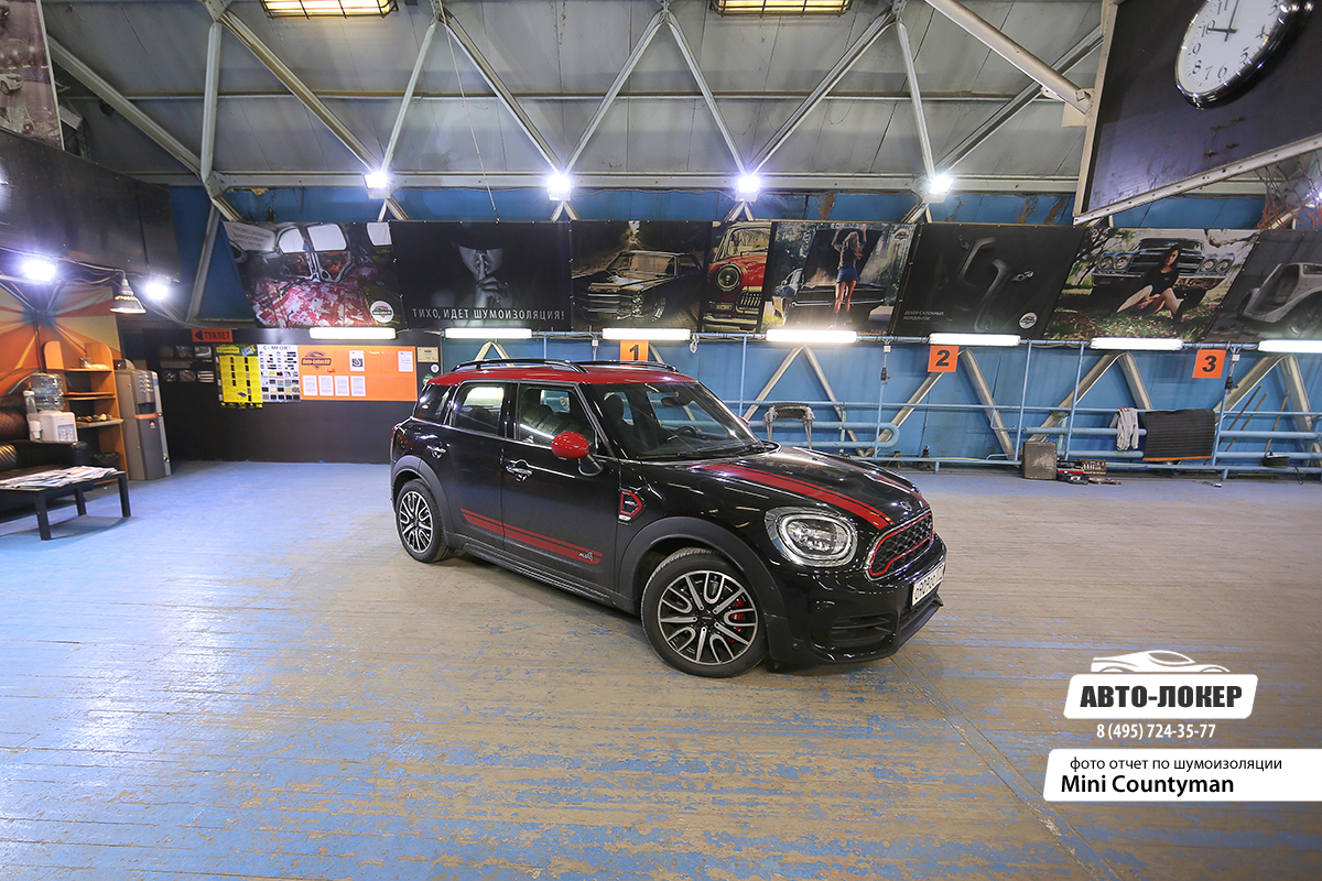 Шумоизоляция MINI Countryman Cooper