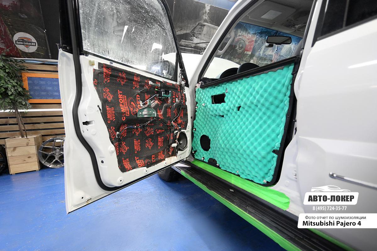 Шумоизоляция Mitsubishi Pajero 4