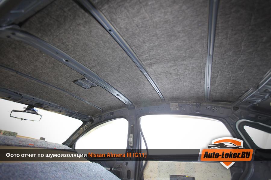 2121 шумоизоляция автомобиля