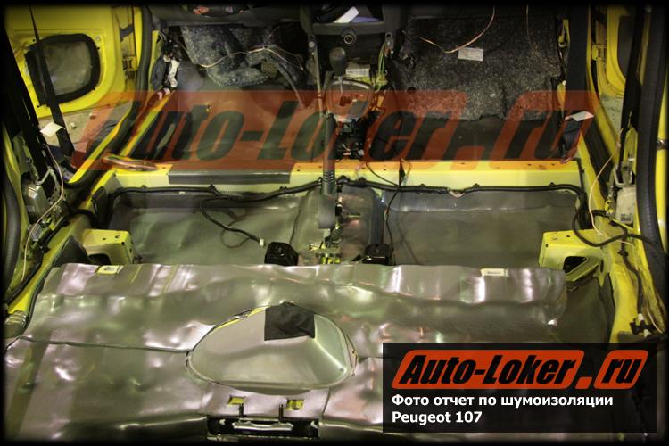 Шумоизоляция дверей Peugeot 107.  Поскольку двери в Пежо 107 своеобразные, то и схема оклейки серьезно упрощается.