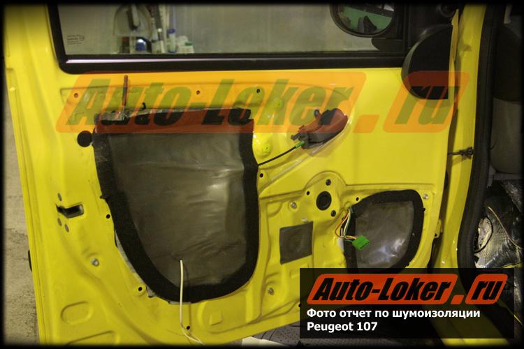 Материалы для жидкой шумоизоляции автомобиля