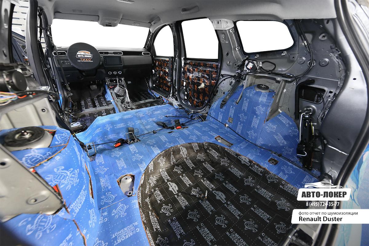 Фото отчет по шумоизоляции Renault Duster (Рено Дастер) за 1 день