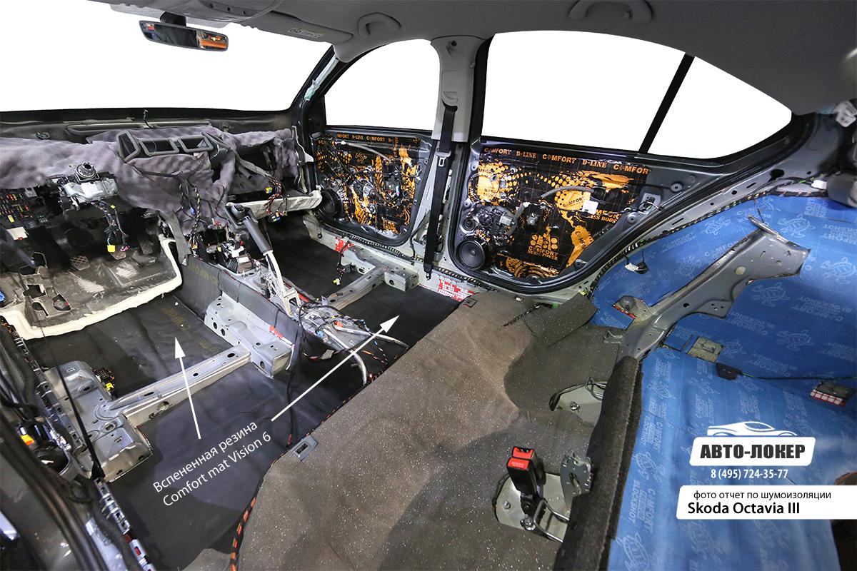 Land rover шумоизоляция