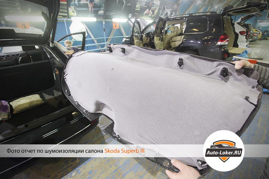 Шумоизоляция купить материалы для авто новосибирск