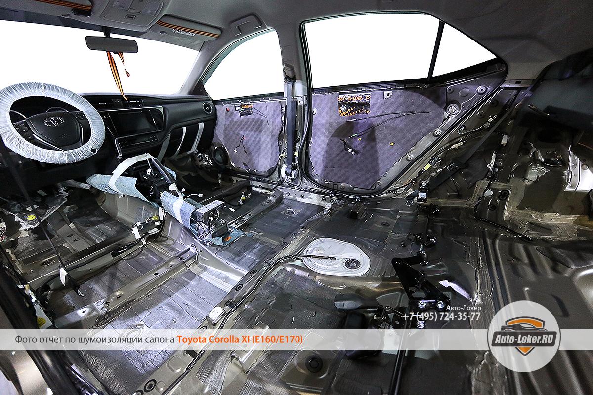 Шумоизоляция Toyota Corolla