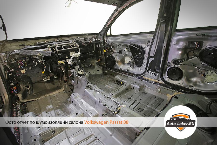 Авто украина шумоизоляция цена