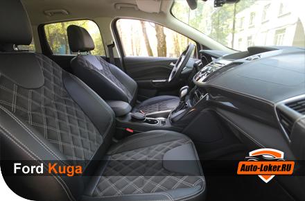обшивка салона авто ford kuga